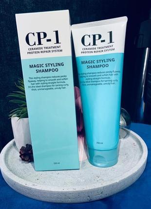 Шампунь для вьющихся волос cp‐1 magic styling shampoo - 250 мл