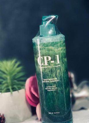 Натуральный безсульфатный шампунь для всех типов волос cp‐1  - 500 мл
