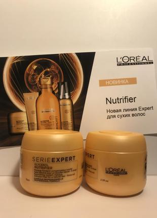 Маска для сухих и ломких волос l'oreal professionnel nutrifier 75 мл