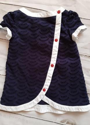 Блуза плаття