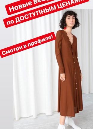 Платье &other stories6 фото