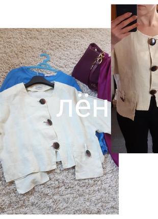 Стильный льняной жакет/пиджак оверсайз цвет айвори,donna carla, p.38-42