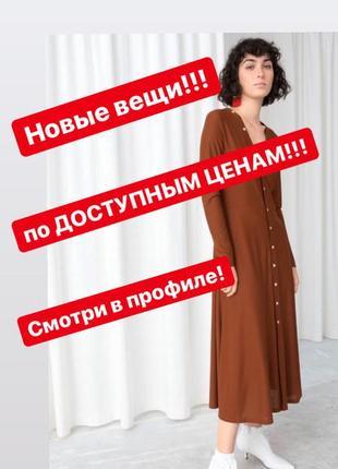 Платье &other stories1 фото