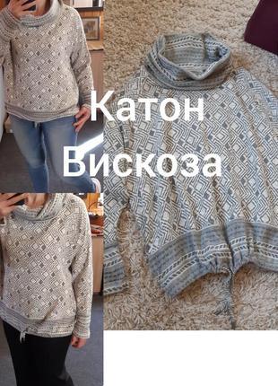 Комфортный мягкий свитер/худи с орнаментом ,cecil,  p. 12-14