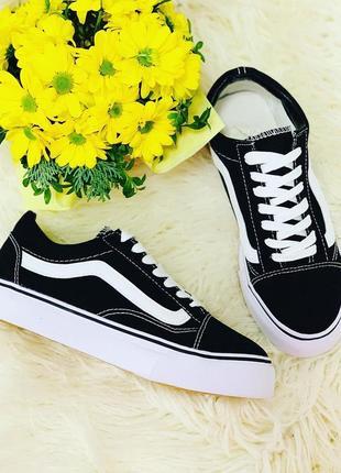 Женские стильные кеды в стиле ванс черные с белым жіночі кеди спротивне взуття