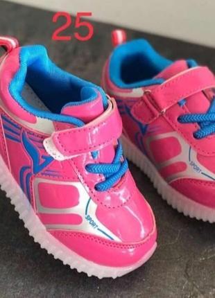Кроссы для девочки
