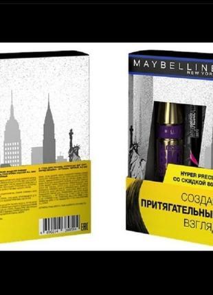 Тушь maybelline the colossal big shot+подводка hyper precise allday