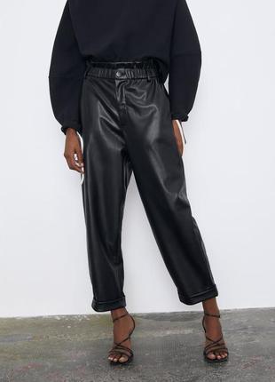 Slouchy кожаные штаны брюки кожа с карманами свободные высокая посадка талия бананы