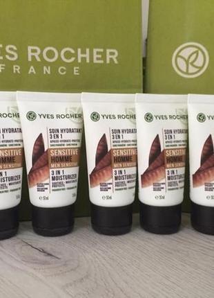 Мужской крем 3в1 от yves rocher для чуствительной кожи