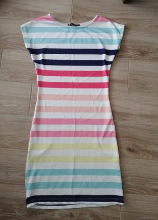 Летнее полосатое платье