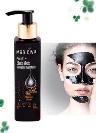 Чорна маска-плівка