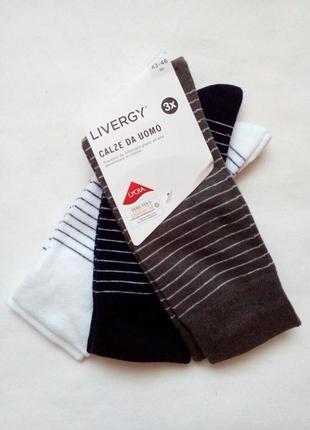 Высокие носки livergy р.43/46 в наборе 3 пары