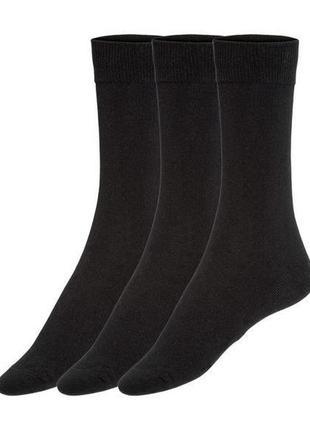 Носки черные мужские livergy р.39/42, 43/46 в наборе 3 пары.