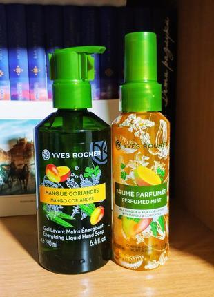 Набір манго-коріандр(спрей+мило) ив роше yves rocher