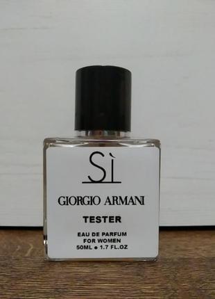 Giorgio armani si 50 ml, премиум тестер