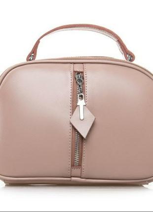 Кожаная сумка жіноча шкіряна клатч из натуральной кожи