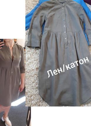 Стильное комфортное льняное платье рубашка, marc o polo,  p. 36