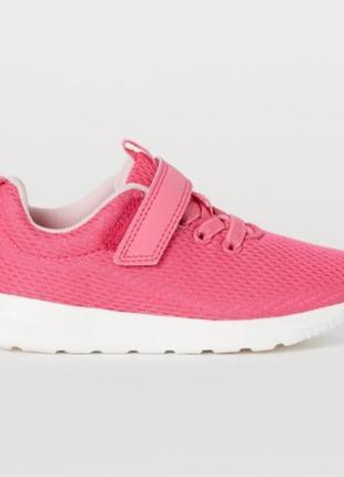 Розовые тканевые кроссовки марки h&m