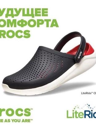 Crocs literide black white