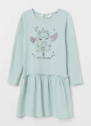 Тонкое трикотажное платье с пайетками на девочек, h&m