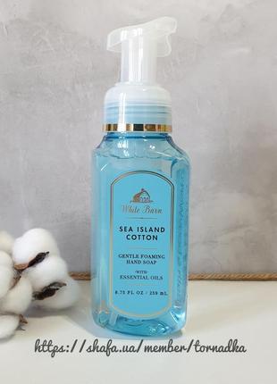 Мыло-пена для рук bath and body works - sea island cotton #розвантажуюсь
