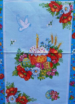 Льняное полотенце пасхальное голубое