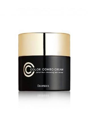 Сс крем deoproce color combo cream, 40 гр