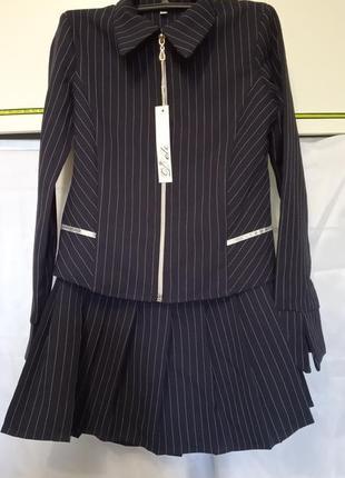 Пиджак и юбка школьная форма костюм двойка для девочки.  цвет темно синий в белую полоску