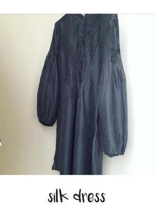 Невероятное платье из натурального шелка sandro paris