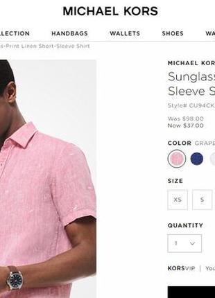 Пролет новая льняная мужская рубашка с коротким рукавом michael kors оригинал