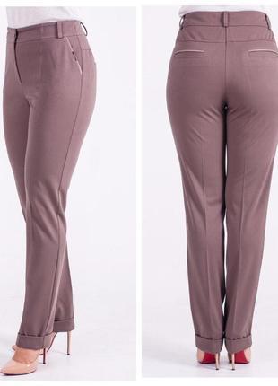 Женские классические брюки с манжетами, наоми бежевого цвета, р.58 код 4533м