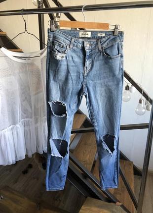 Джинсы с дырками плотные мом штаны рваные zara