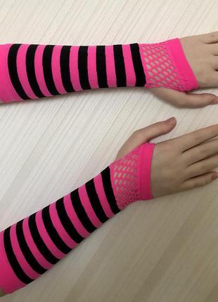 Черно-розовые полосатые митенки перчатки без пальцев гловелетты в полоску