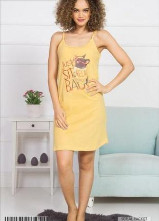 Пеньюар сорочка для дома платье