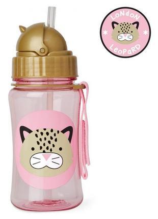 Поильник с силиконовой трубочкой skip hop оригинал леопард поилка котик скип хоп бутылка
