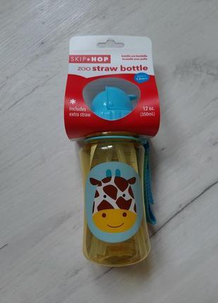 Поильник с силиконовой трубочкой skip hop оригинал жираф поилка скип хоп бутылка