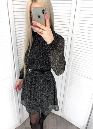 Стильне весняне плаття