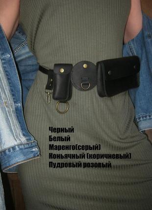 Поясная сумка,нагрудная сумка. poket belt. пояс с карманами. разгрузка(цвета есть)