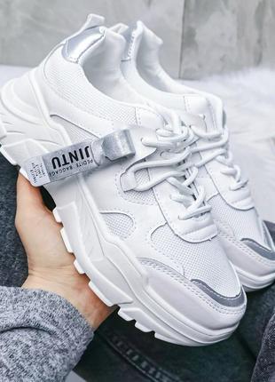 Бомбезные кроссовки