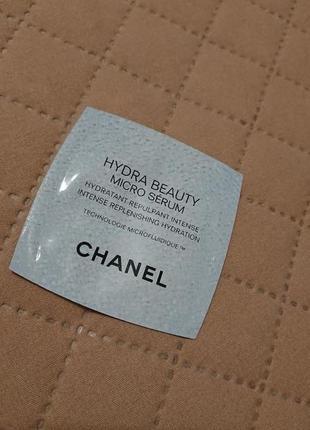 Увлажняющая сыворотка для лица hydra beauty