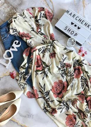 Скидки на все цветочное платье макси