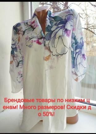 Блузка roman с цветами
