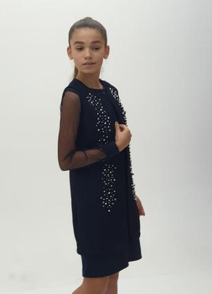 Школьный комплект для девочки сарафан кардиган