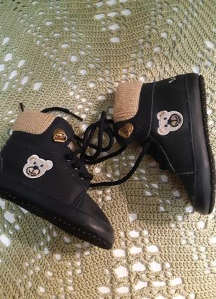 Немецкие ботиночки-пинетки 11см.германия