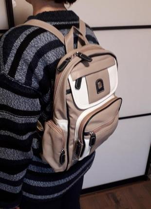 Молодежный городской рюкзак - сумка