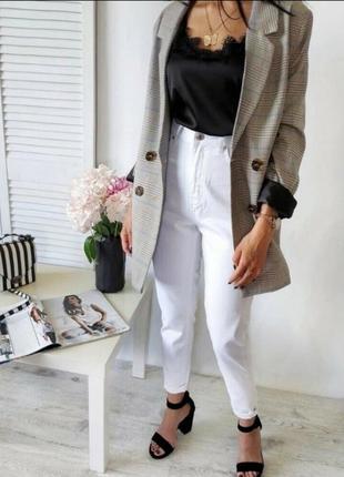 Белые джинсы момы турция