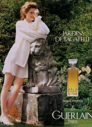 Винтажный пробник guerlain jardins de bagatelle , парфюм