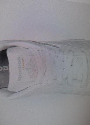 Белые кожаные кроссовки reebok