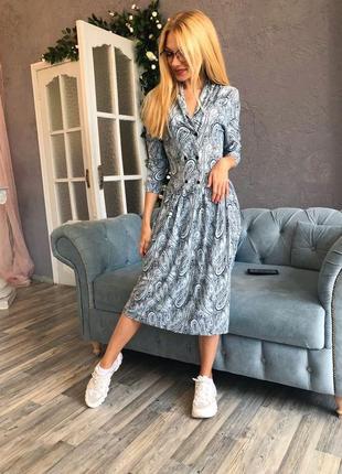 Отличное платье в модный принт. универсальный фасон. отличное качество.