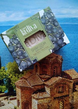 Мыло турецкое с экстрактом виноградных косточек и оливковым маслом